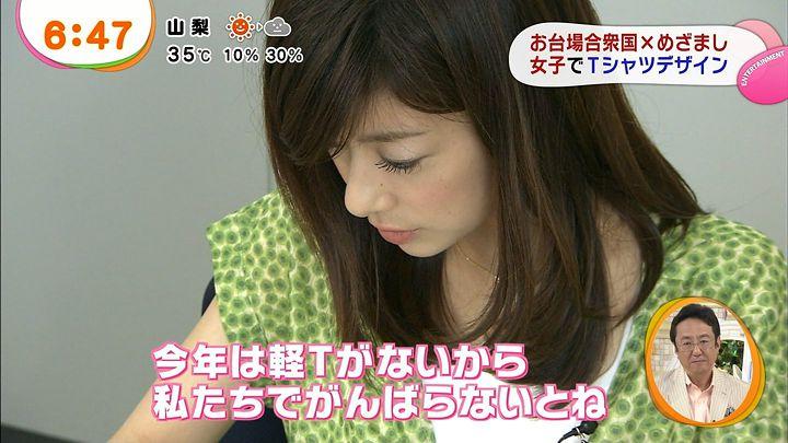 shono20130709_06.jpg