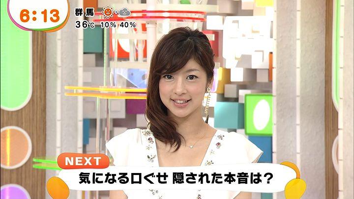 shono20130710_07.jpg