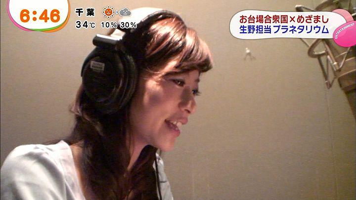 shono20130710_09.jpg