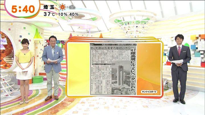 shono20130812_02.jpg
