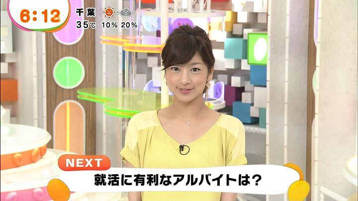 shono20130812_04.jpg