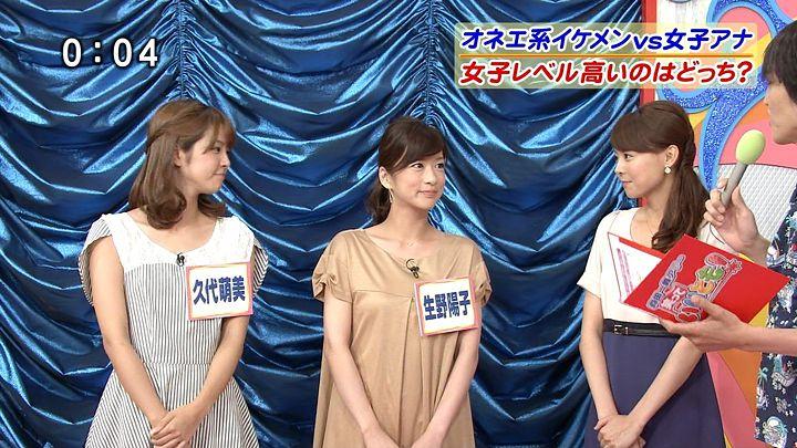 shono20130812_24.jpg