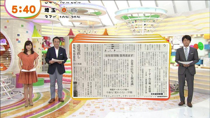 shono20130815_02.jpg