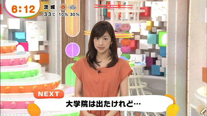 shono20130815_04.jpg