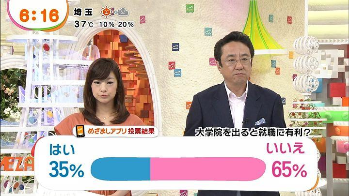 shono20130815_05.jpg