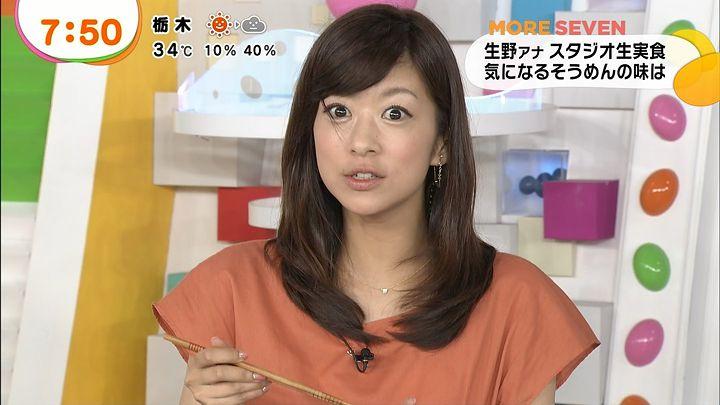 shono20130815_25.jpg