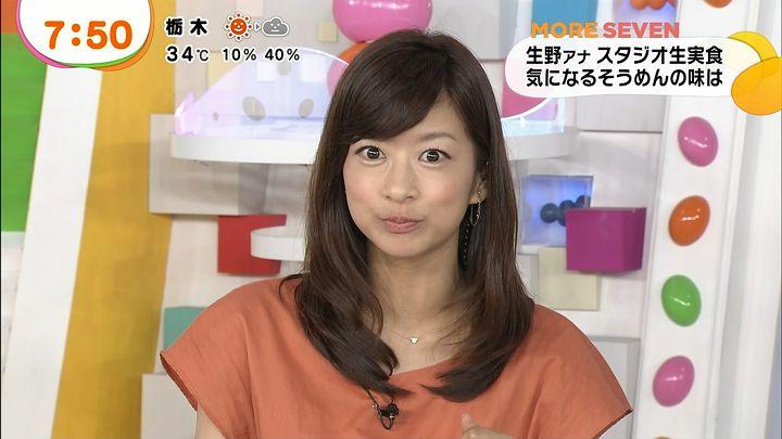 shono20130815_26.jpg
