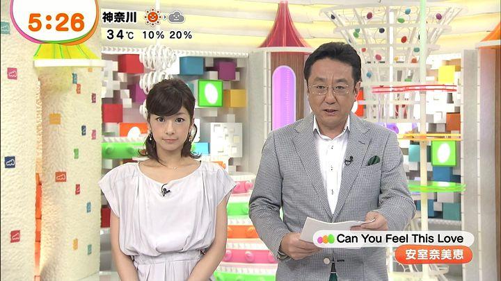 shono20130820_01.jpg