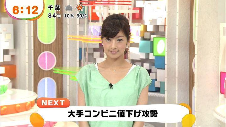 shono20130822_05.jpg
