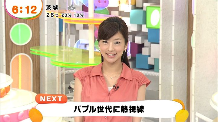 shono20130906_04.jpg