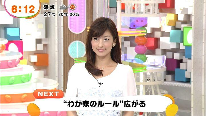 shono20130911_04.jpg