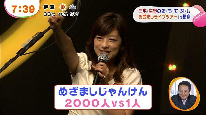 shono20130912_15.jpg