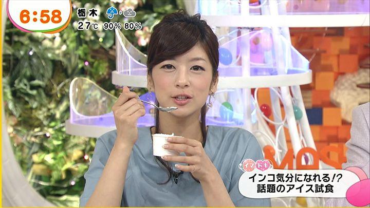 shono20130916_05.jpg
