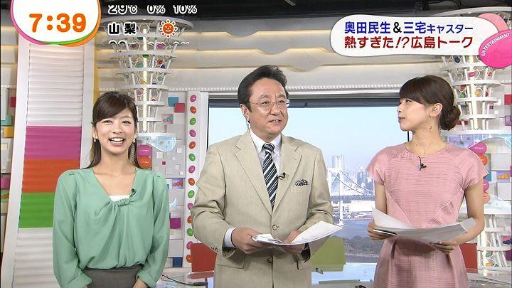 shono20130918_09.jpg