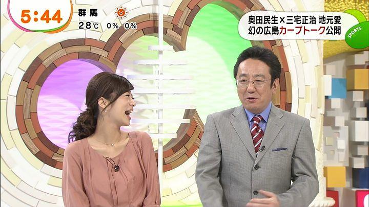shono20130919_03.jpg