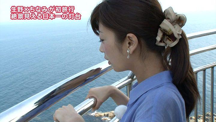 shono20130920_09.jpg