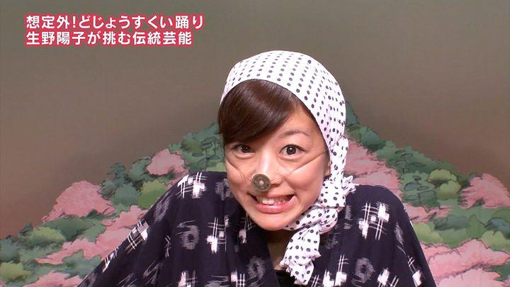 shono20130920_41.jpg