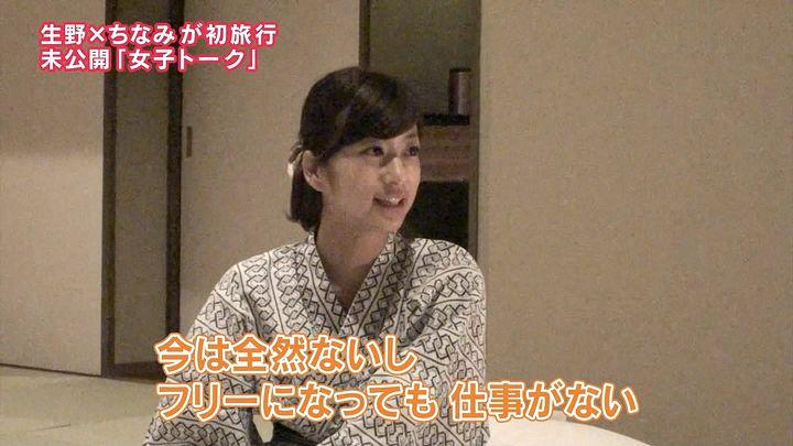 shono20130920_47.jpg
