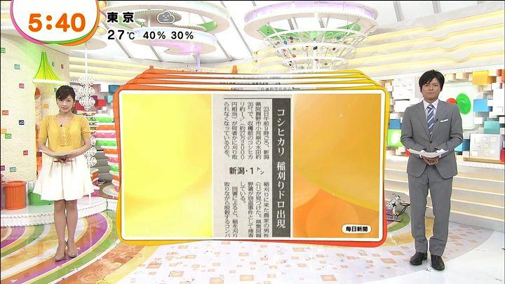 shono20130924_03.jpg