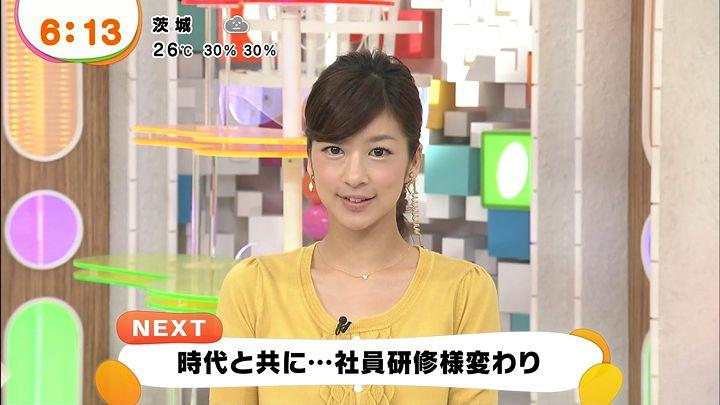 shono20130924_05.jpg