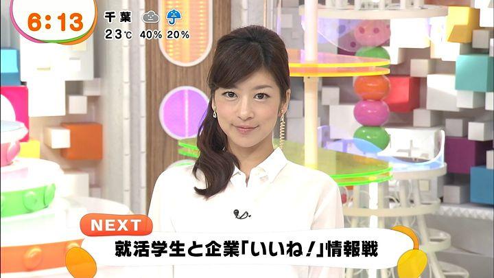shono20130926_04.jpg