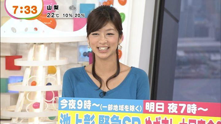 shono20131004_08.jpg