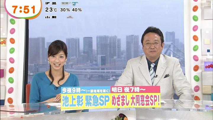 shono20131004_09.jpg