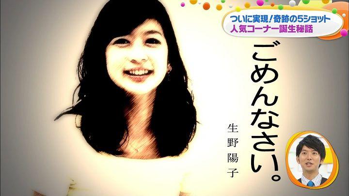 shono20131005_68.jpg