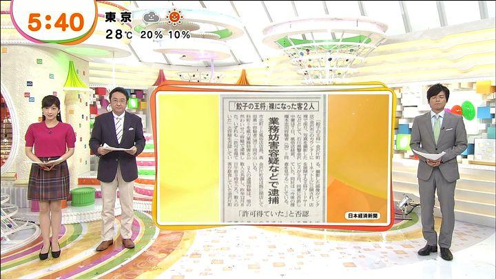 shono20131008_03.jpg