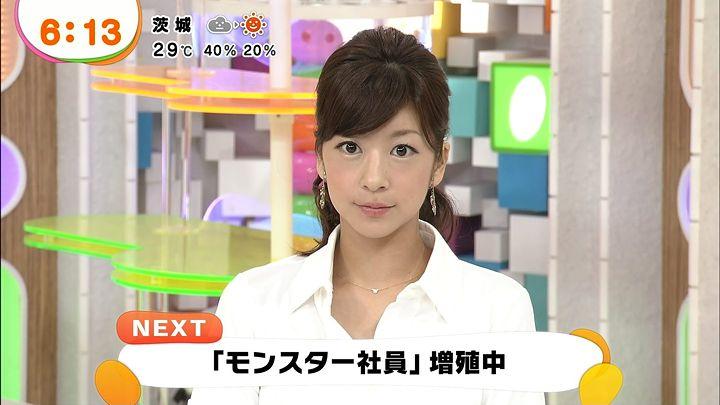shono20131011_05.jpg