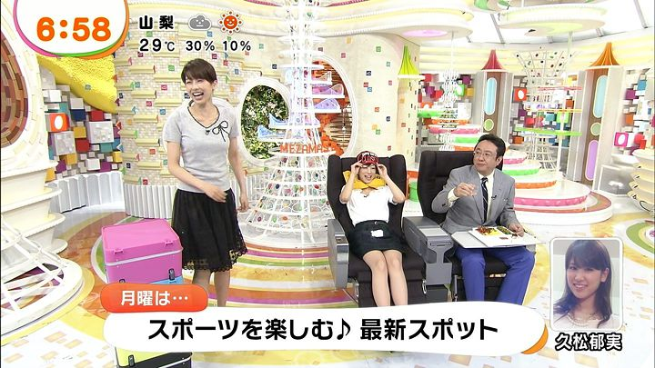 shono20131011_12.jpg
