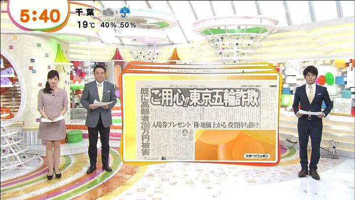 shono20131024_05.jpg