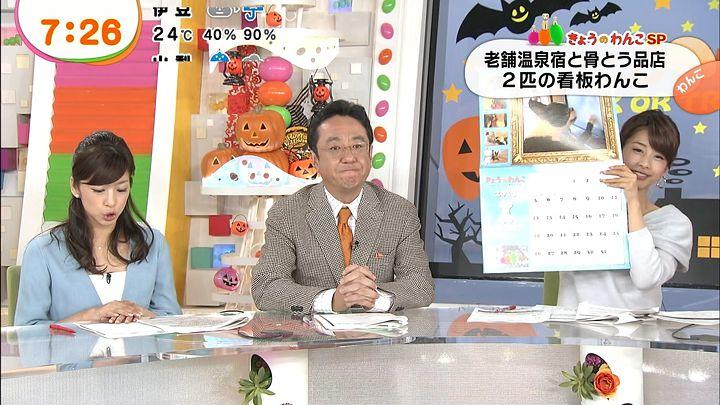shono20131025_18.jpg