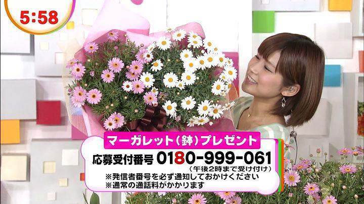 takeuchi20130329_61.jpg