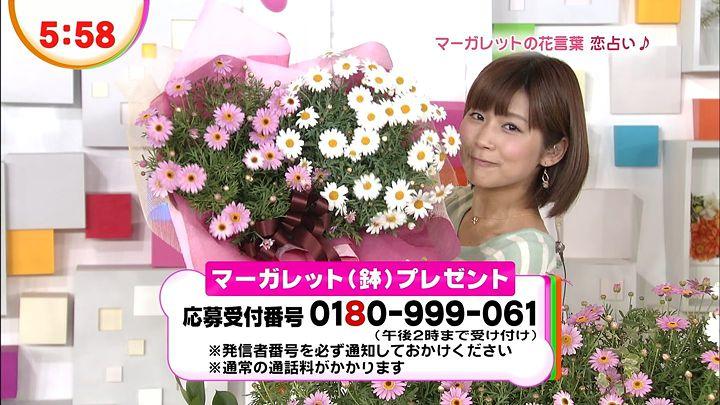 takeuchi20130329_62.jpg