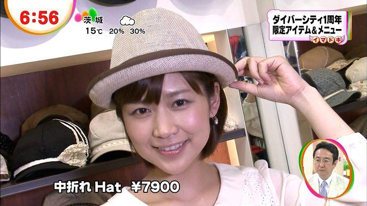 takeuchi20130329_65.jpg