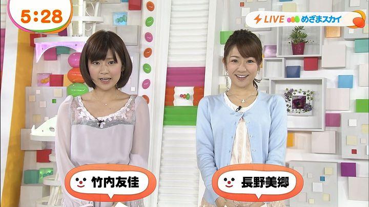 takeuchi20130402_02.jpg