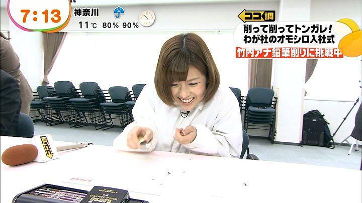 takeuchi20130402_08.jpg