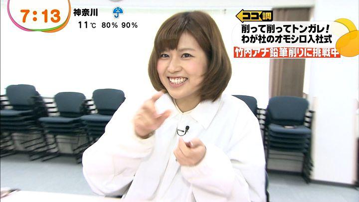 takeuchi20130402_09.jpg