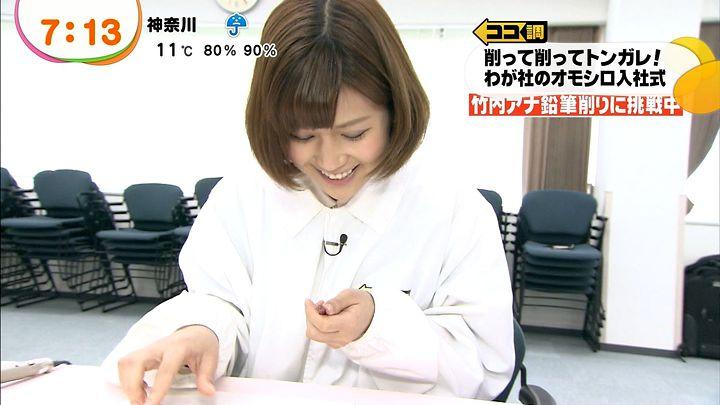 takeuchi20130402_10.jpg