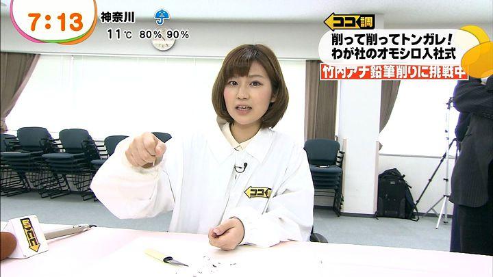takeuchi20130402_11.jpg