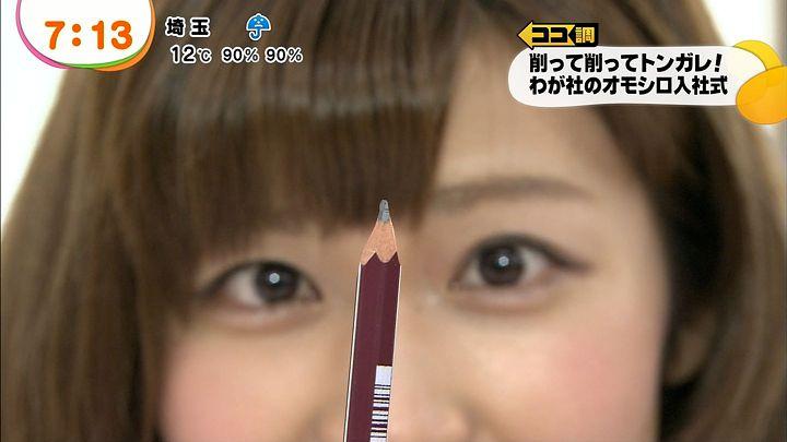 takeuchi20130402_12.jpg