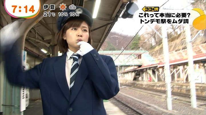 takeuchi20130409_09.jpg