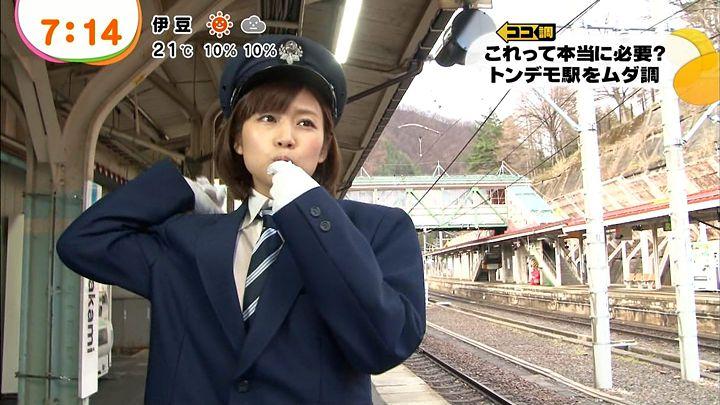 takeuchi20130409_10.jpg