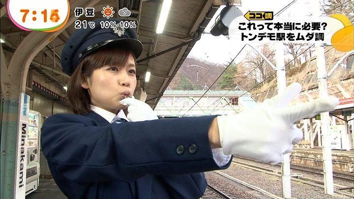 takeuchi20130409_11.jpg