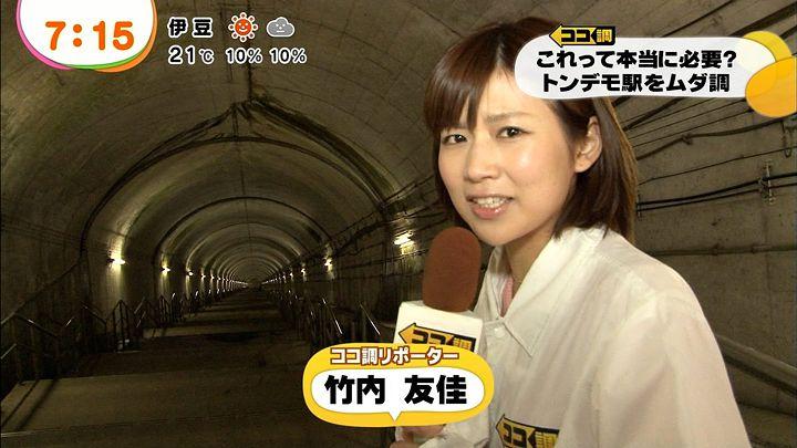 takeuchi20130409_12.jpg