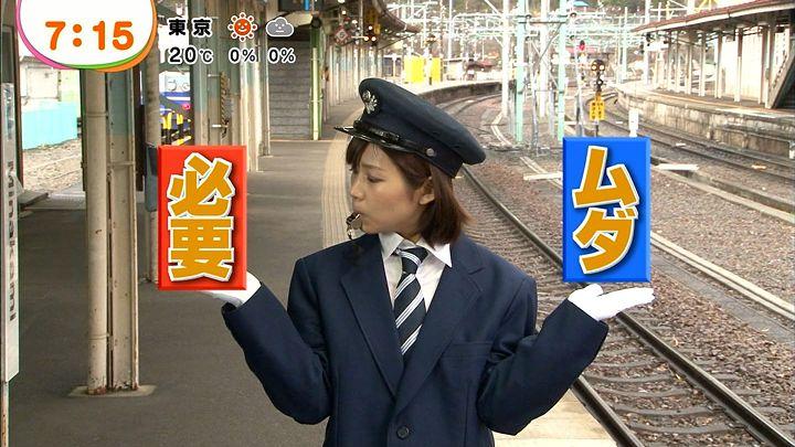 takeuchi20130409_13.jpg