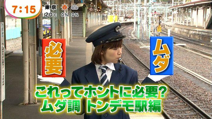 takeuchi20130409_14.jpg