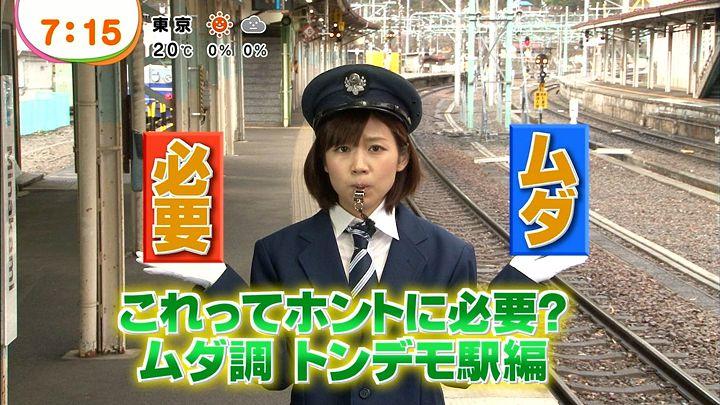 takeuchi20130409_15.jpg