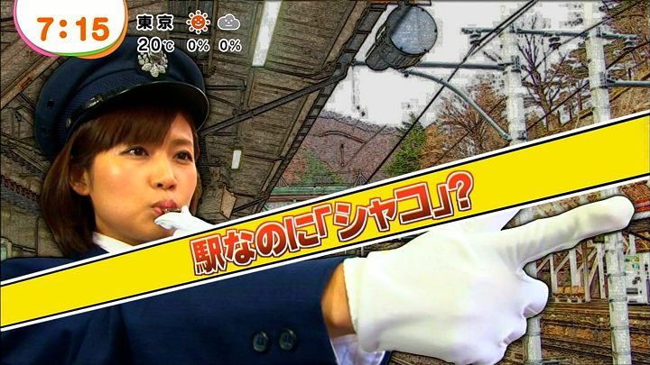 takeuchi20130409_17.jpg